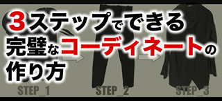 3stepcode